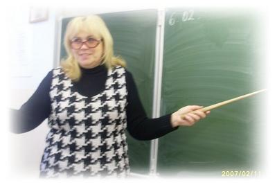 Учитель физики Лешкевич Наталья Владимировна